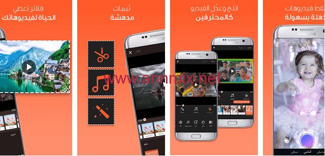 تحميل برنامج تركيب الصور على الاغانى لعمل فيديو للكمبيوتر عربي